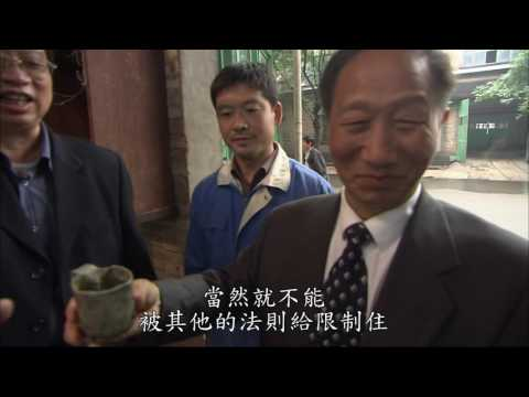 台灣-大陸尋奇-EP 1332-二十世紀考古大發現(四) / 齊魯春秋(四)