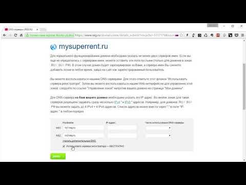 Регистрация домена зарегистрировать домен скидка промокод промо код промо-код на Reg Ru RegRu Reg Ru