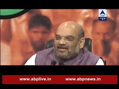 BJP now eyes UP election: 'Janata' will decide Ram, says Amit Shah