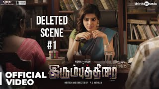Irumbuthirai - Deleted Scene 01