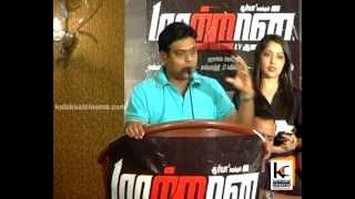Maatraan - K v anand and Harish Jayaraj at Maatran Movie Press Meet