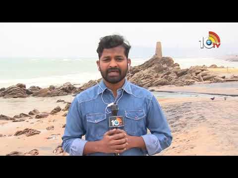 దూసుకొస్తున్న పెథాయ్...   Govt alerts Coastal Andhra Areas   #PethaiCyclone   10TV