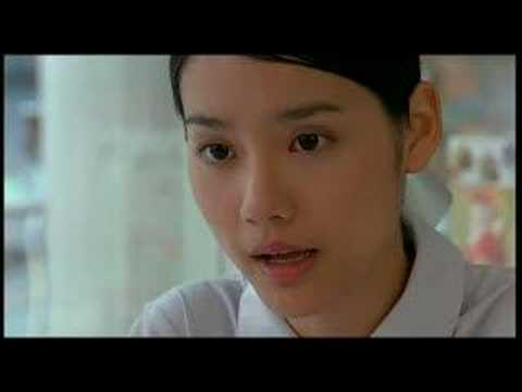 Trailor The Love Of Siam Director's Cut video