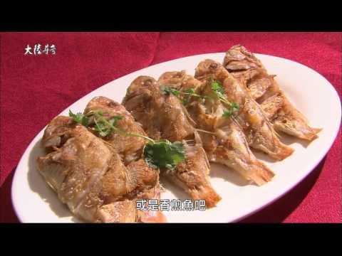 台灣-大陸尋奇-EP 1579-城市新象(二十四)