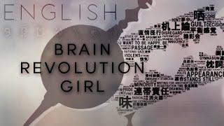 Brain Revolution Girl english ver. 【Oktavia】脳内革命ガール