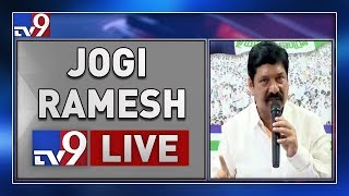 YCP Jogi Ramesh Press Meet || LIVE