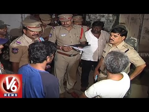 Cordon Search Operation In Chandanagar, Hyd | Police Arrest 35 Suspects & Seized 38 Vehicles | V6