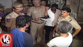Cordon Search Operation In Chandanagar, Hyd | Police Arrest 35 Suspects and Seized 38 Vehicles