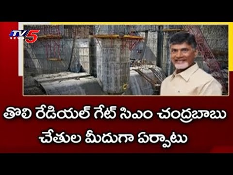 AP CM Chandrababu Naidu To Inspect Polavaram Project Works Today | Spillway Gate | TV5News