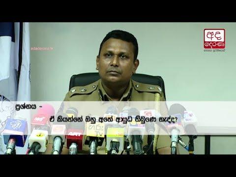 special police teams|eng