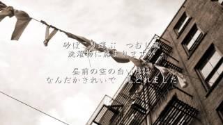 3月9日 - レミオロメン(フル)