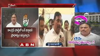 Danam Nagender quits Congress, to join TRS Tomorrow