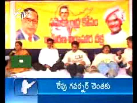Andhravani 9:30 PM Headlines-Etv2-(www.watchtopnews.blogspot.com)