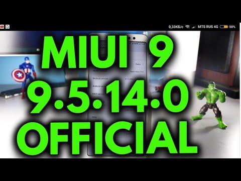 Miui 9.5.14.0 для Redmi Note 5. Последние обновления перед Miui 10