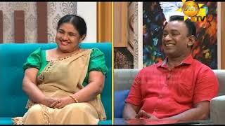 Hiru TV Morning Show | EP 1891 | 2020-09-10