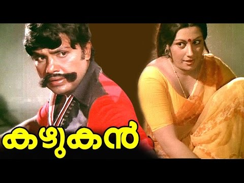 Kazhukan 1979:Full Malayalam Movie thumbnail