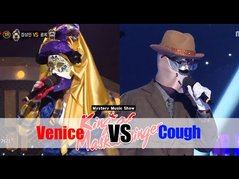 [King of masked singer] 복면가왕 - solicitor In Venice VS detective cough - Blissful Confession 20151018