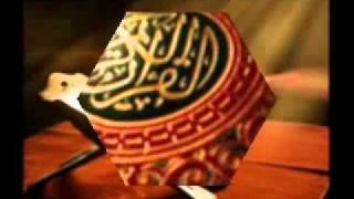 Quran Audio English Translation Only Chapter 49 114Al Hujurath The Walls