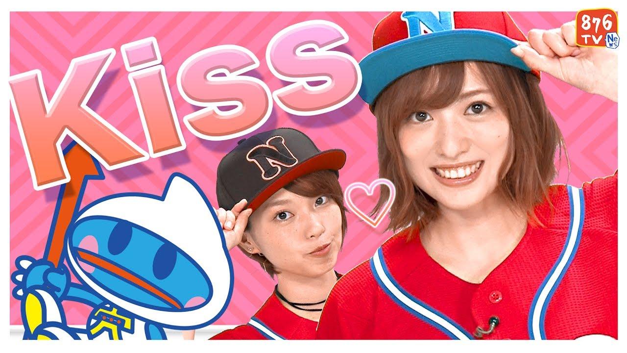 飯田友子の画像 p1_37