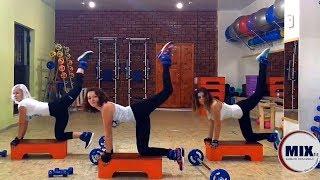 Фитнес тренировки утром! Фитнес студия MIXfit в Балашове / Kesha - Woman