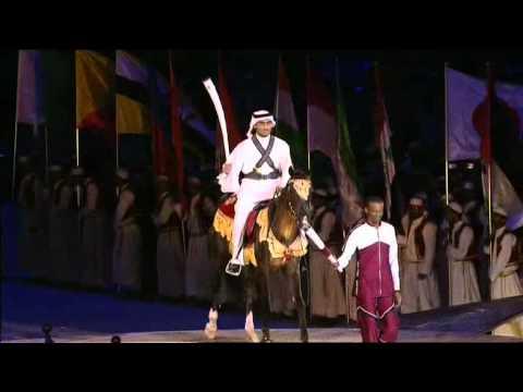 DOHA 2006 ASIAN GAMES LIGHTING THE CAUDRON. DOHA 2006 JUEGOS...