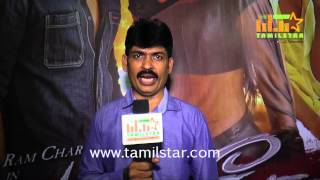 ARK Rajaraja At Magadheera Movie Audio Launch