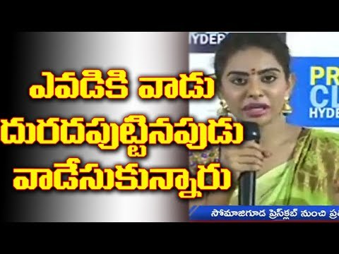 Sri Reddy Sensational Comments on Hero Nani, Pawankalyan, Nagababu, Sekhar Kammula | #99TV