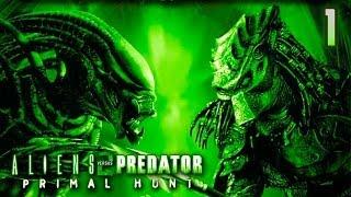 Aliens vs predator 2 прохождение морпех