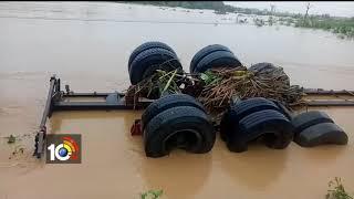 వంతెన కొట్టుకపోయింది - Heavy Rains In West Godavari Dist - Bridge Collapsed At Taduvai  - netivaarthalu.com