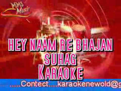 Hey Shambhu Baba Karaoke video