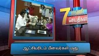 26TH MAY 7PM MANI NEWS