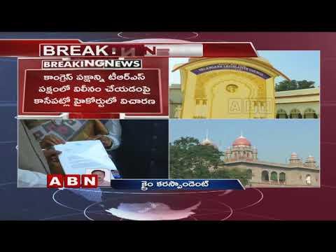 Merger of Congress bloc in Council with TRS, Shabbir Ali knocks HC doors | ABN Telugu
