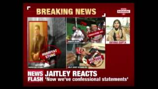 #HurriyatTapes: Defence Minister Arun Jaitley Lauds India Today Expose