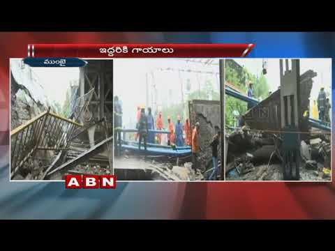 Road over Bridge Collapses in Andheri Railway Station | 2 Wounded