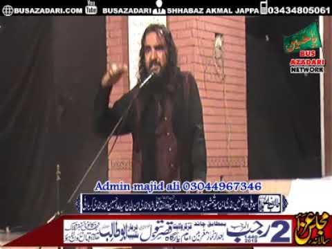 Live Majlis Aza 2 Rajab 2019 Qasir e Batool sa Iqbal Town Lahore