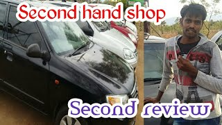 Second hand car low budget cars sales shop second review