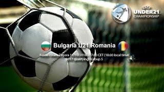 Болгария до 21 : Румыния до 21