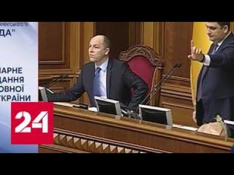 """Канал """"112 Украина"""". ТВ как улика. Специальный репортаж Дарьи Ганиевой"""