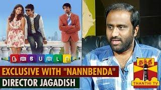 "Exclusive Interview with ""Nannbenda"" Director Jagadish"