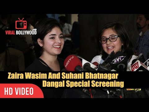 Zaira Wasim And Suhani Bhatnagar Full Interview | Dangal Special Screening thumbnail