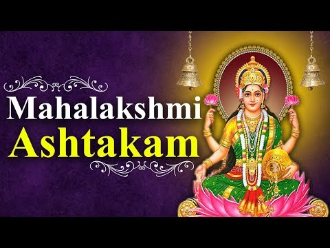 Mahalakshmi Songs - Mahalakshmi Ashtakam - Telugu Lyrics - Bhakthi...