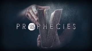 The Daily Reminder Conference 2016 – Prophecies (Logo Reveal)