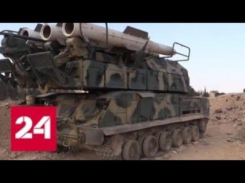 Было сложно, но мы справились: сирийские зенитчики рассказали, как сбивали Томагавки - Россия 24