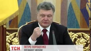 Напередодні 8 березня Порошенко нагородив сміливих жінок - (видео)