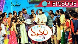 MANAM Game Show 1 PROMO | with Sai Kumar Don't miss on Tuesday..