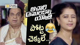 Achari America Yatra Comedy Trailers | Back to Back | Brahmanandam, Manchu Vishnu, Pragya Jaiswal