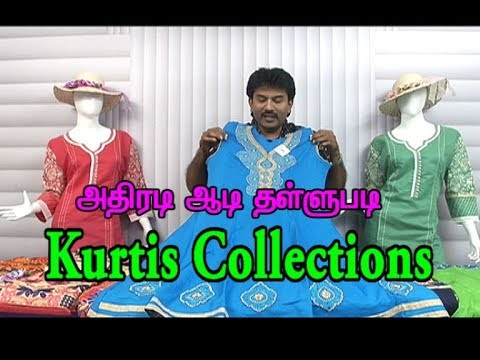 Play Aadi Super Sale / Kurtis Collections / 3 Tops - Rs.1000 /- Only in Mp3, Mp4 and 3GP