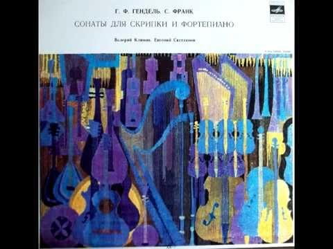 Феликс Мендельсон - Соната для фортепиано ми мажор op.6