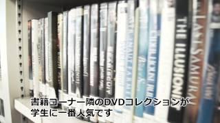 ESC紹介