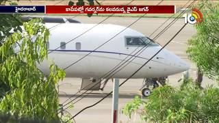 Exclusive Report From Begumpet Airport | YS Jagan To Meet Governor Narasimhan And CM KCR  News